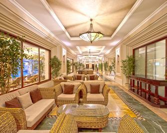 Rixos Almaty Hotel - Almaty - Reception