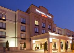 SpringHill Suites by Marriott Tarrytown Westchester County - Tarrytown - Edificio