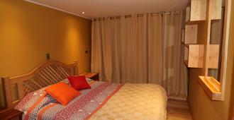 Hostal Corvatsch - San Pedro de Atacama - Bedroom