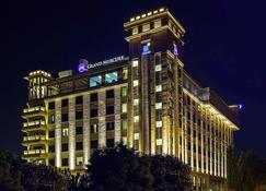 Grand Mercure Mysore - Майсур - Building