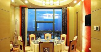 International Golf Resort Hotel - Tengchong - Comedor