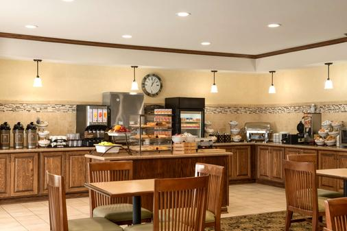 Country Inn & Suites by Radisson Minot, ND - Minot - Buffet