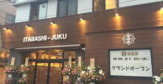 Tokyo Guest House Itabashijuku - Hostel - Tokyo - Building