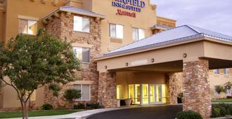 Fairfield Inn and Suites by Marriott Clovis - Clovis
