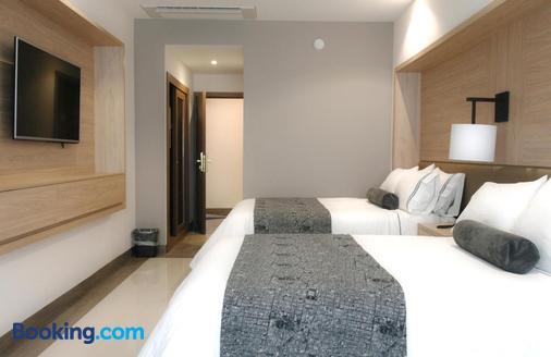Hotel Real Maestranza - Guadalajara - Phòng ngủ