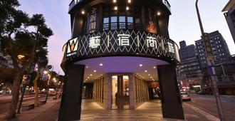 Yi Su Hotel Taipei - טאיפיי - בניין