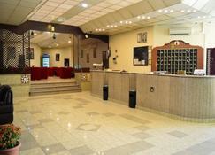 Amman Palace Hotel - Amman - Front desk