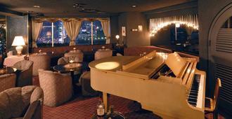 International Hotel Nagoya - Nagoya - Area lounge
