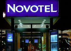 Novotel Porto Gaia - Βίλα Νόβα ντε Γκάια - Κτίριο