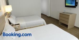 Hotel Monterrey Macroplaza - Monterrey - Bedroom