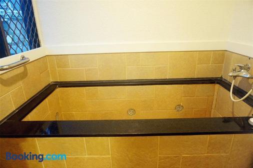 Everyday Hot Spring Hotel - Jiaoxi - Bathroom