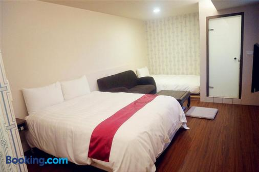 Everyday Hot Spring Hotel - Jiaoxi - Bedroom