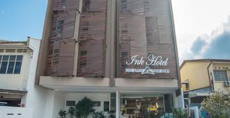โรงแรมอิงค์ - จอร์จทาวน์ (ปีนัง)