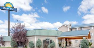 Days Inn by Wyndham Butte - Butte
