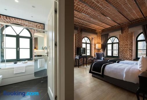 Régie Ottoman Istanbul - Istanbul - Bedroom