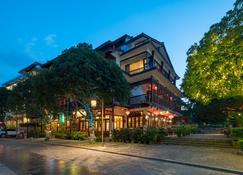 리버 뷰 호텔 구이린 - 양수오 - 건물
