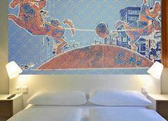 B&B Hotel Magdeburg - Magdeburg