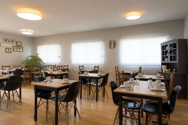 拿邦勒普耶奇原創訪問飯店 (國際飯店) - 那邦尼市 - 餐廳