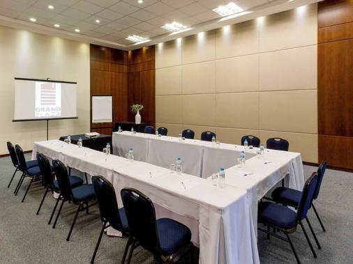 聖保羅花園大廣場酒店 - 聖保羅 - 聖保羅 - 會議室