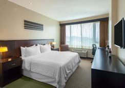 Howard Johnson Hotel Guayaquil - Guayaquil - Habitación