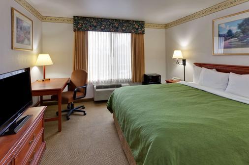 弗雷斯諾北卡爾森鄉村套房酒店 - 佛雷斯諾 - 弗雷斯諾 - 臥室