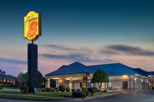 Super 8 by Wyndham North Little Rock/McCain - North Little Rock - Rakennus