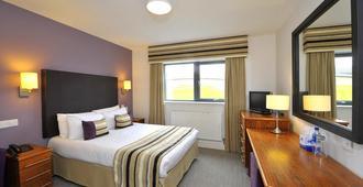 Stirling Court Hotel - Stirling - Quarto