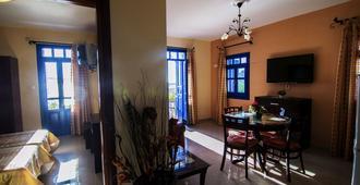 Alkioni Hotel - Karpathos