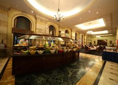 Intercontinental Madinah - Dar Al Iman - Medina - Buffet