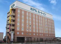 Hotel Route-Inn Sakata - Sakata - Κτίριο
