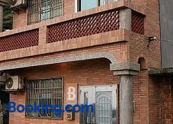 Jiufen B&B Uncle Xie's - Ruifang District - Edificio