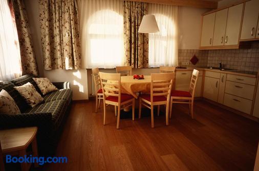 Residence Frea - Selva di Val Gardena - Dining room