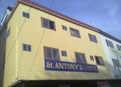 St.Antonys Lodge Ernakulam Market - Ernakulam - Edificio