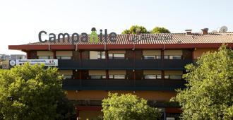 ホテル カンパニール ニーム サントル - マス カルボネール - ニーム