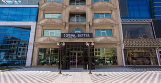 歌劇院酒店 - 巴庫 - 巴庫