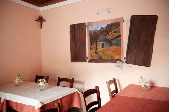 B&B Giulietta E Romeo - Miazzina - Restaurant