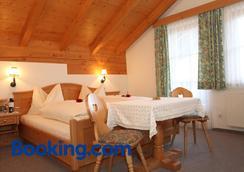 Hotel - Wirts'haus 'Zum Schweizer' - Lofer - Bedroom