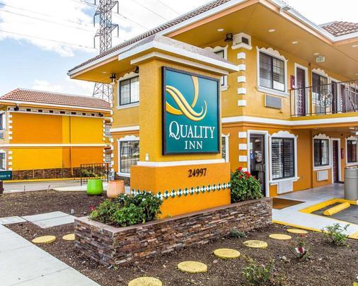Quality Inn - Hayward - Edificio