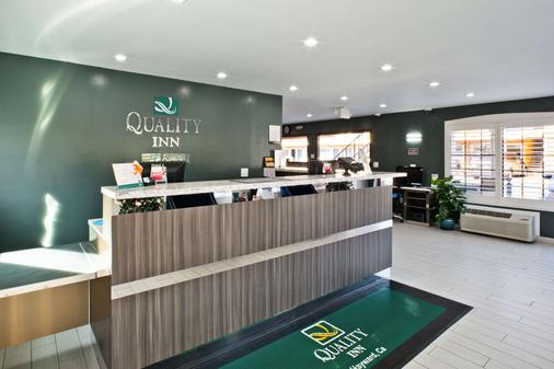 Quality Inn - Hayward - Recepción
