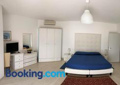 Hotel King - Jesolo - Phòng ngủ