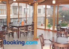 Hotel Vitosha - Tryavna - Restaurant
