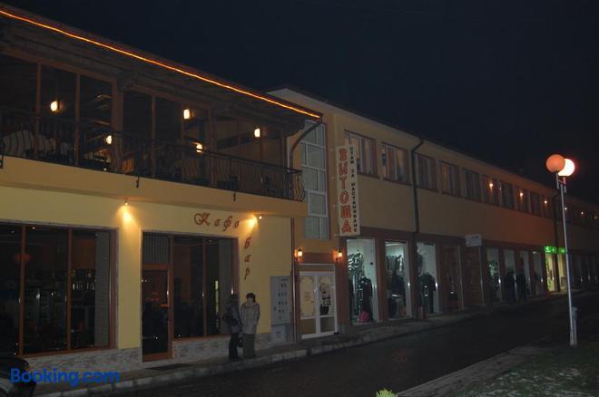 Hotel Vitosha - Tryavna - Building