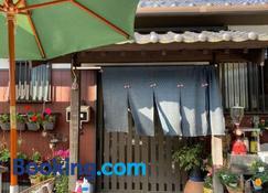 Tsugoe's House Villa / Vacation Stay 74618 - Saijō - Gebäude