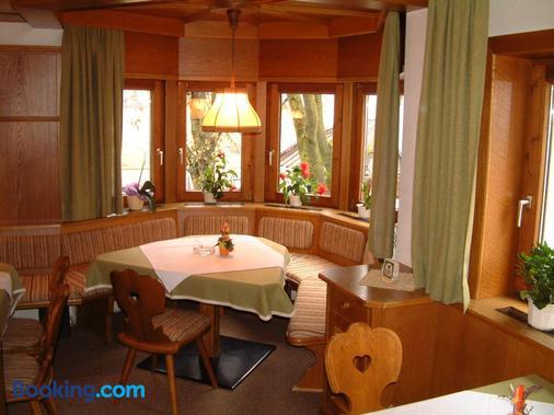 Garni Mathonerhof - Ischgl - Dining room