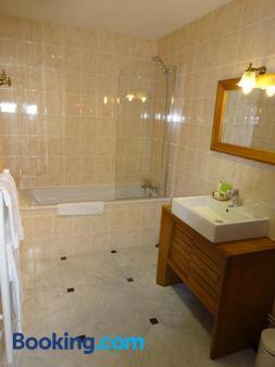 Hôtel Belle Epoque - Beaune - Μπάνιο