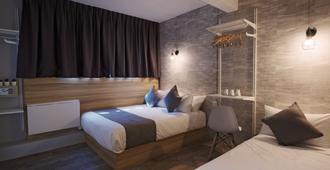 Q Loft Hotels@bedok (Sg Clean) - Singapore - Bedroom