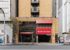 Sunny Stone Hotel II - Suita - Budynek