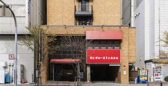 Sunny Stone Hotel II - Suita