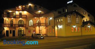 Villa Atina - Stara Pazova