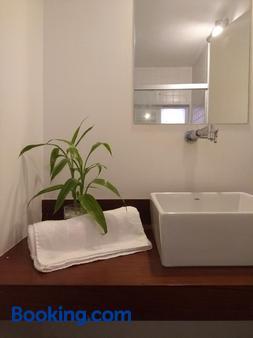 里約旅館 - 里約熱內盧 - 里約熱內盧 - 浴室